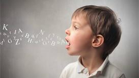 赢在起跑线上,还在肚子里的宝宝也能学说话!