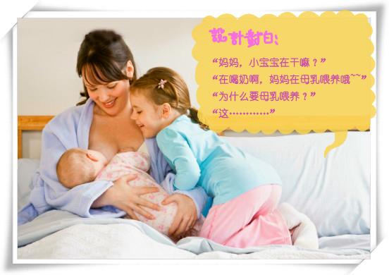 """世界母乳喂养周 摇篮""""奶妈""""修炼记(一)"""