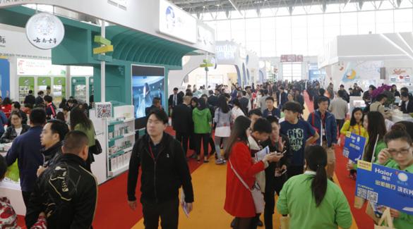 第25届京正孕婴童展,吃喝玩乐阖家逛大展