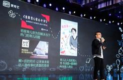 爱奇艺高级副总裁耿聃皓:实现母婴领域360度全方位内容覆盖
