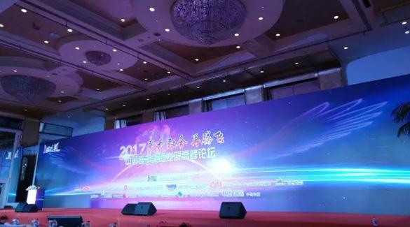 第25届京正·北京孕婴童产品博览会完美谢幕!