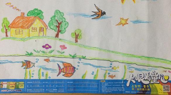 大眼看童心 儿童心理专家邱教授解码孩子涂鸦里的秘密