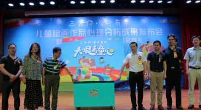 全国首份儿童心理分析报告出炉 中国式亲子关系引尴尬