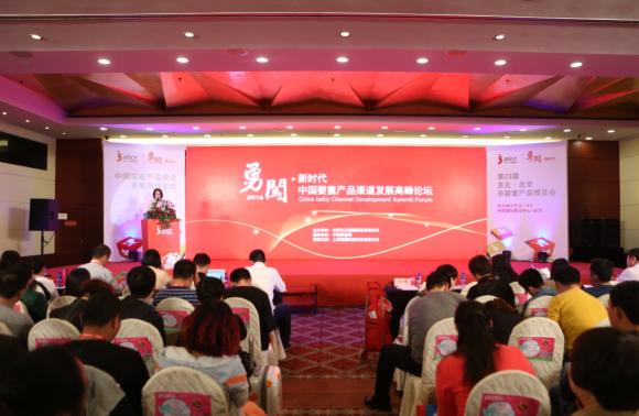 第25届京正·北京孕婴童产品博览会开展在即,亮点抢先看