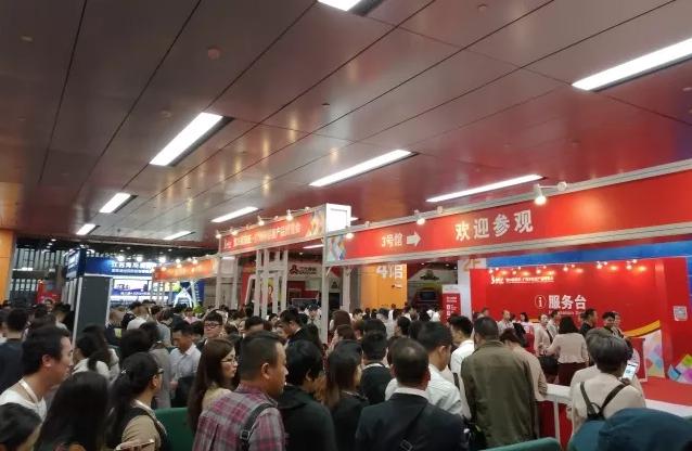 回首第26届京正•广州孕婴童产品博览会:心怀感恩 收获成功!