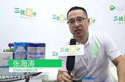 三优亲子对话:同济米乳产品总监张海涛