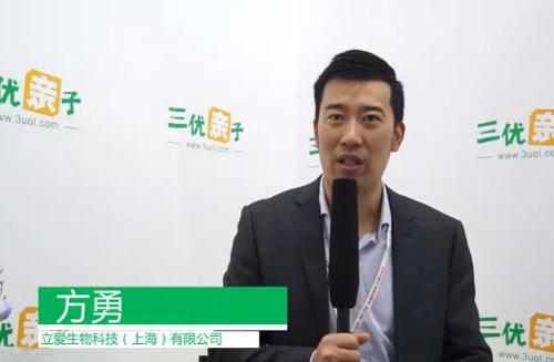 三优亲子对话:立爱生物科技CEO方勇