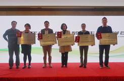 带你看见不一样的世界!2017年广东自然教育生态研学年会隆重召开