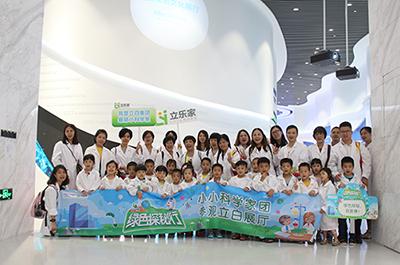 """小小科学家炼成记——记立白集团""""绿色探秘行""""活动"""