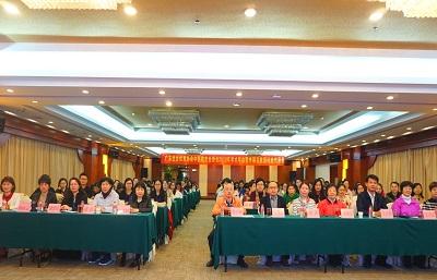 广东优生优育协会中医药专业委员会 2018年学术年会在顺德召开