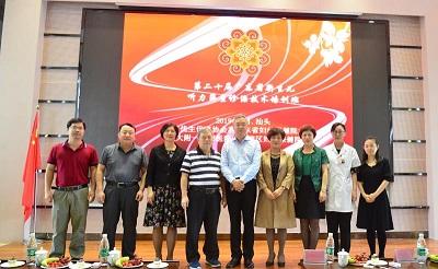 广东省新生儿听力筛查诊治技术培训班在@汕头举办