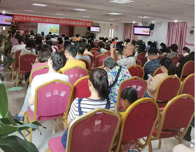 本协会儿童营养与健〗康专委会与惠州市进行学术交流活动