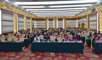 第二届中山胎儿医学高峰论坛举行