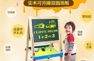 铭塔(MING TA)可升降画板 实木儿童磁性双面黑板白板 写字板画架夹支架式