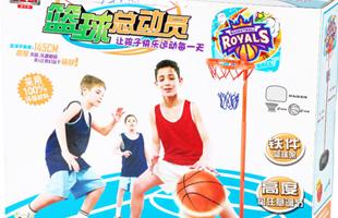 碟中碟 篮球架 室内户外家用宝宝投篮运动玩具可调节高度1001