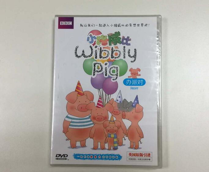 BBC儿童启蒙早教 DVD 1碟(小猪威比)