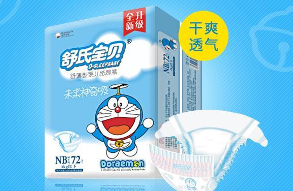 舒氏宝贝舒薄型婴儿纸尿裤NB72