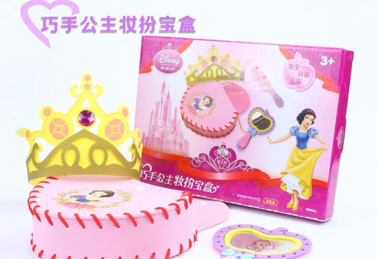 巧手公主装扮宝盒