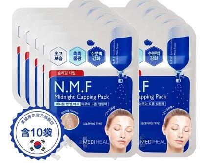 美迪恵尔 N.M.F水润保湿免洗睡眠面膜(10袋装)