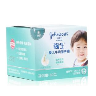 强生婴儿牛奶营养霜60g