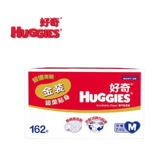好奇Huggies金装超柔贴身纸尿裤中号M162片尿不湿