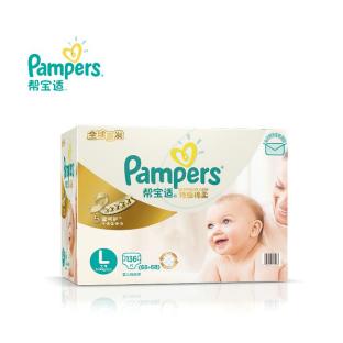 Pampers/帮宝适纸尿裤L136 特级棉柔婴儿尿不湿