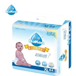 倍康均吸超级薄纸尿片XL84片 特惠装加大码尿片