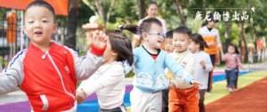 唐尼翰博国际保育园:寓教于乐,培养会好好玩的孩子!