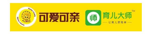 可爱可亲珠海金湾店会员日活动现场,吸睛无数,场面火爆!