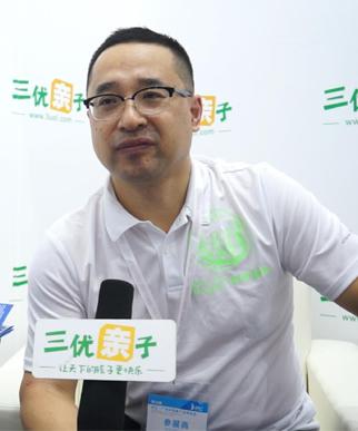 贝倍优企业集团公司张海涛.jpg