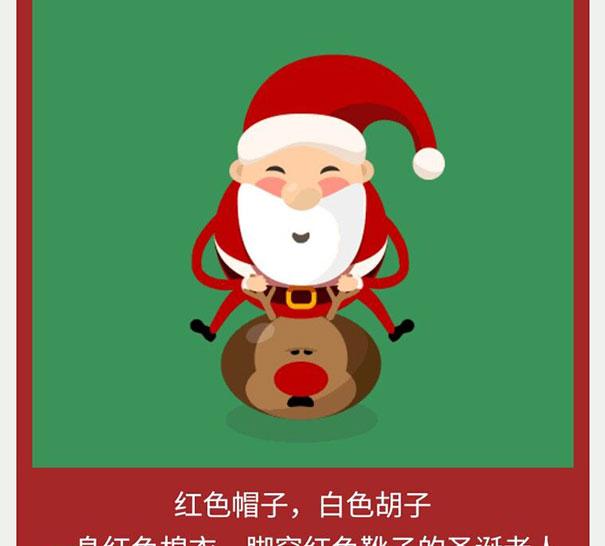 QQ图片20171229182153_04.jpg
