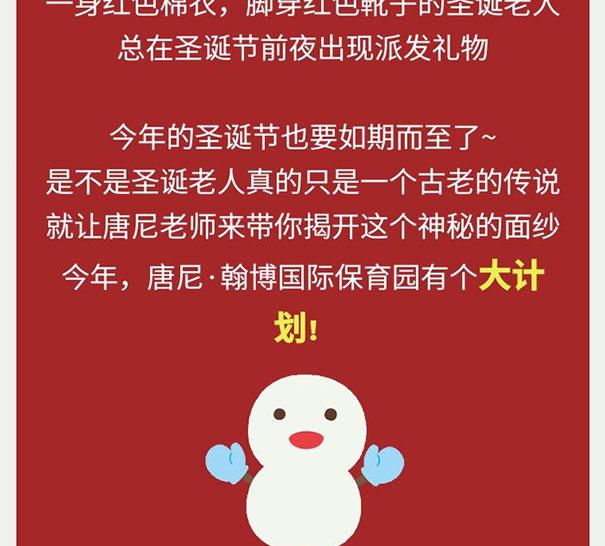 QQ图片20171229182153_05.jpg