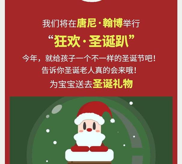 QQ图片20171229182153_06.jpg