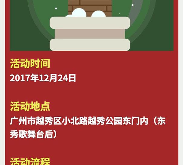 QQ图片20171229182153_07.jpg