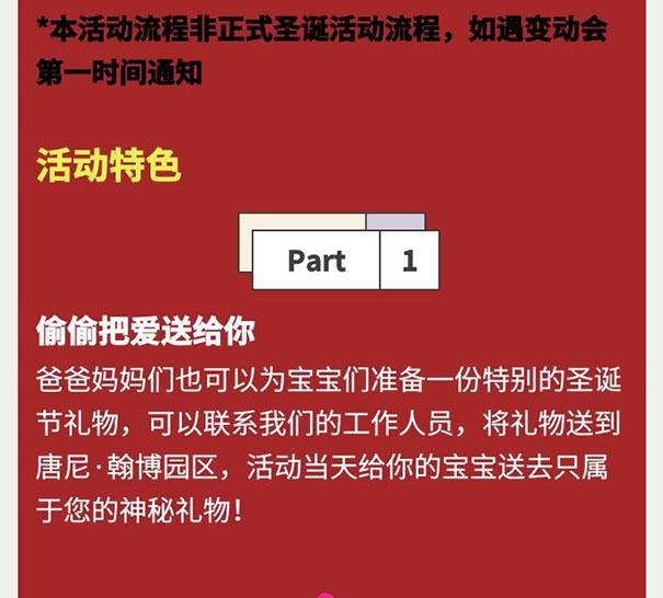 QQ图片20171229182153_09.jpg