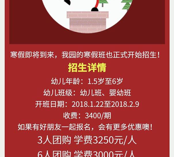 QQ图片20171229182153_13.jpg