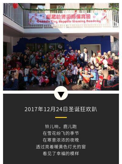 QQ图片20171229182213_01.jpg