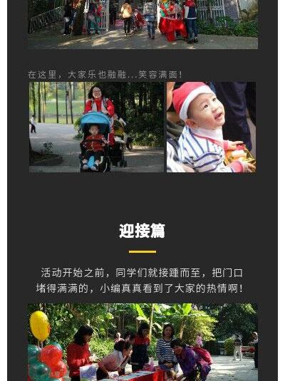 QQ图片20171229182213_05.jpg