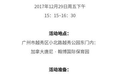 QQ图片20171229182204_08.jpg
