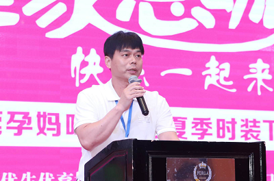陈建宗院长致欢迎词.png